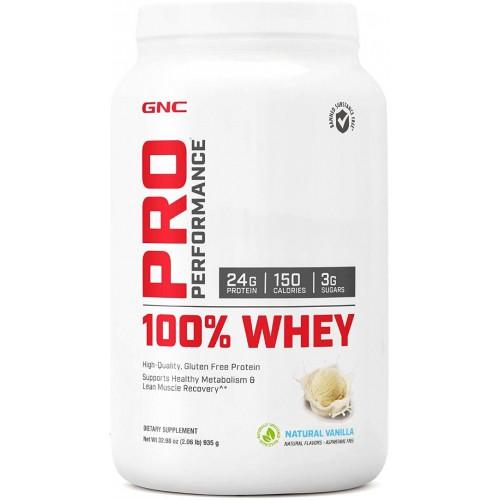 Pro 100% Performance 全植物蛋白 (雲呢拿味)