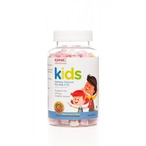 兒童鈣軟糖 120粒