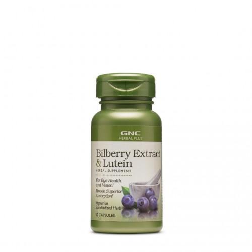 護眼藍莓葉黃素複合精華特強護眼抗氧化100mg (60粒)