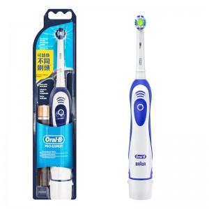 DB4010 成人乾電式電動牙刷