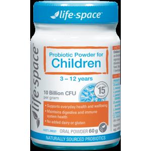 兒童免疫支持益生菌 60g