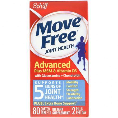 5合1 強效添加MSM&維生素 [80粒] (美國本地版)
