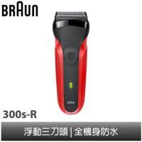 300S-R  乾濕兩用電動鬚刨  (日版紅色)