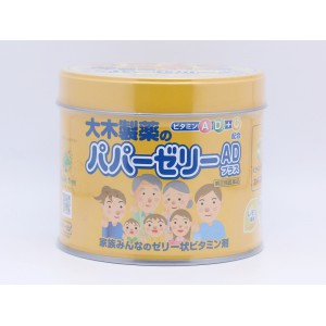 兒童5種綜合維他命ACDE鈣軟糖120粒 (檸檬味) (日本本地版)