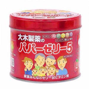 兒童5種綜合維他命ACDE鈣軟糖120粒 (草莓味) (日本本地版)