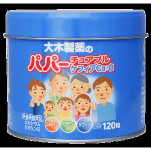 PAPA 鈣片綜合維他命 Ca+D 120粒 (日本本地版)