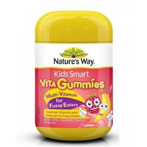 複合維生素兒童軟糖[60粒]