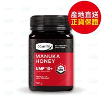 UMF™10+ 麥蘆卡蜂蜜 [500g]