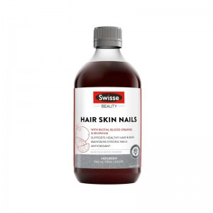 Hair Skin Nail 血橙精華飲 [500mL]