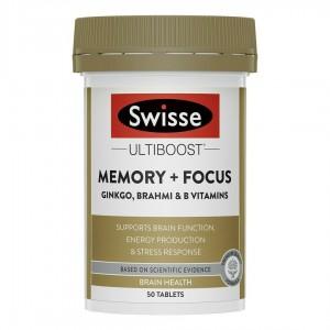 增強記憶力片和提高集中力片 (50粒)